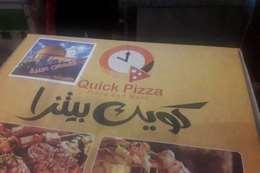 """مطعم يوزع وجباته بملصق """"القدس عربية"""" في الأقصر"""