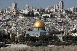 القدس الشريف