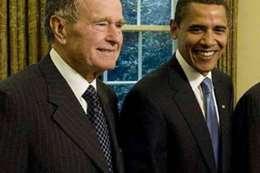 بوش اوباما