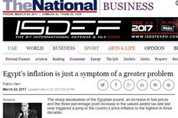 معدلات التضخم (ذا ناشونال بيزنس)