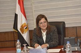 هالة السعيد، وزيرة التخطيط والمتابعة والإصلاح الإداري