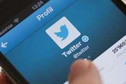 حملة تطهير تويتر