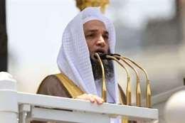 إمام وخطيب المسجد الحرام الشيخ الدكتور فيصل بن جميل غزاوي