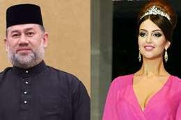 ملك ماليزيا وزوجته
