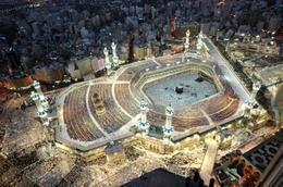 15 معلومة قد لا تعرفها عن المسجد الحرام