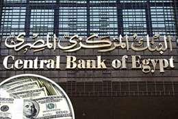 البنك المركزي والدولار