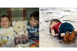 الطفل السورى آيلان