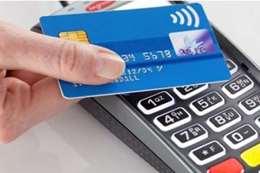 بطاقة دفع