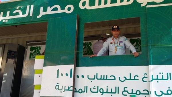 مؤسسة مصر الخير ترمم 77 منزلاً بكفر الشيخ