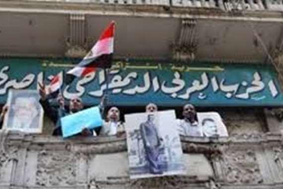 الحزب الناصري
