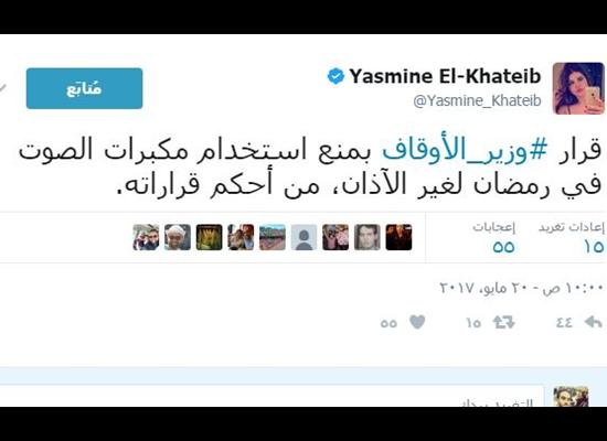 دعوى قضائية لإلغاء قرار منع إذاعة التراويح والآذان بشهر رمضان