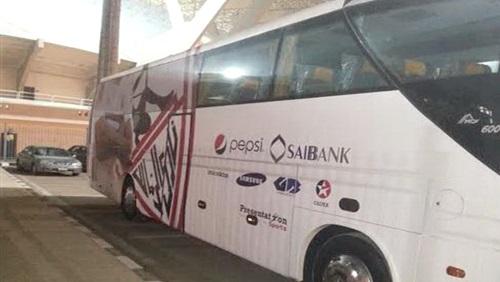 حافلة الزمالك تصل ملعب مباراة السوبر المصري