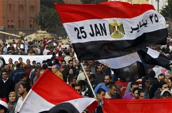 ثورة 25يناير