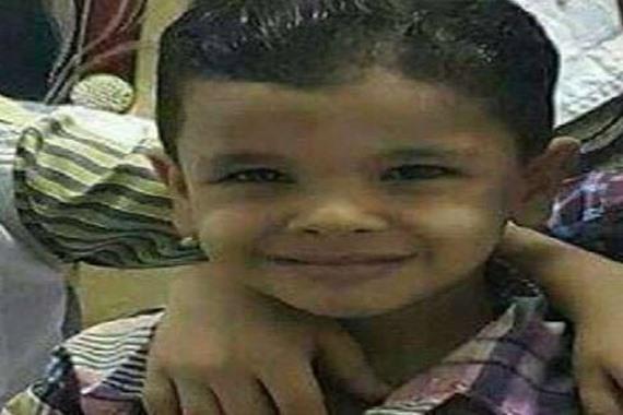 الطفل مروان القعيد