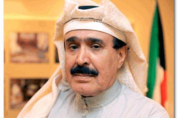 أحمد الجار الله