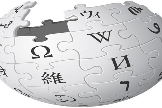 """حجب """"ويكيبيديا"""" في تركيا"""