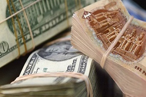 """انخفاض """"الدولار"""" بالبنوك بعد رفع أسعار الفائدة"""