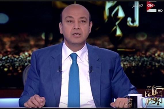 بالفيديو.. رسالة عمرو أديب إلى طارق عامر