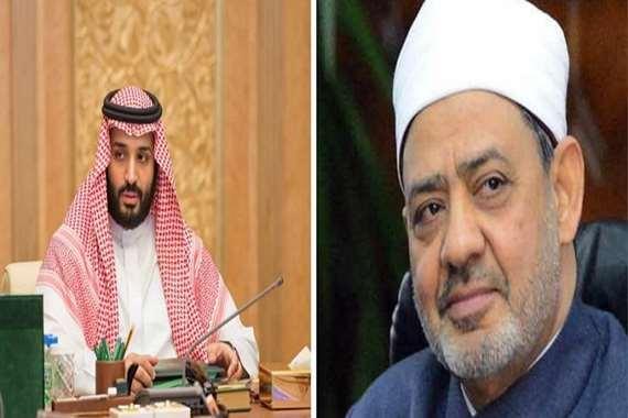 شيخ الأزهر وولي العهد السعودي