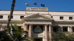 جامعة بنها تستعرض رؤيتها لتطوير التعليم الجامعي
