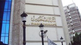 """نقابة الصحفيين """"خاوية علي عروشها"""""""