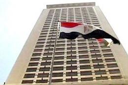 وزارة الخارجية تعلق على العلاقات الإيرانية والسعودية