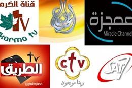 مجموعة من شعارات قنوات مسيحية
