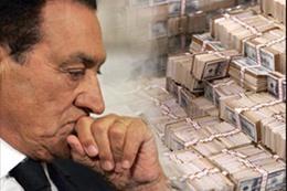 تجميد أموال مبارك مجددا