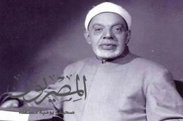 عبد الفتاح الشعاعي