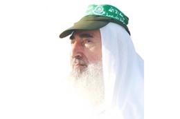 الشيخ احمد يس
