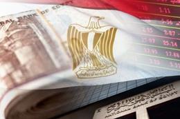 الإقتصاد المصري