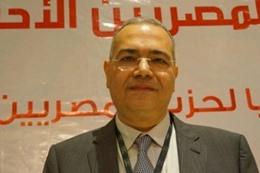 الهيئة العليا لـ المصريين الأحرار