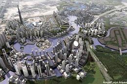 استثمارات دبي
