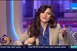 الإعلامية منة فاروق