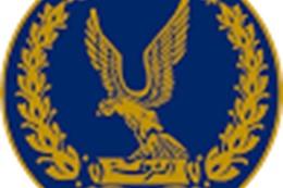 جهاز الشرطة المصرية