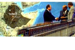 سد النهضه  عنتيبي  مصر  اثيوبيا