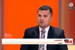 تامر أبو عرب