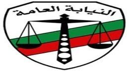 حبس تاجر مخدرات بـ540 لفافة هيروين بالإسكندرية