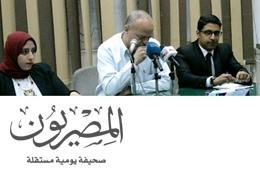 موتمر صحفي بنقابه الاطباء
