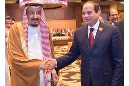 """عبدالفتاح السيسي والملك سلمان """"صورة ارشيفية"""""""