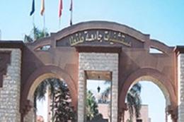 مستشفي طنطا الجامعي