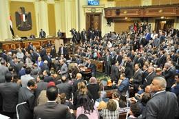 البرلمان يوافق نهائيًا على قانون الهيئات القضائية