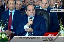ماذا تحقق للمصريين من وعد الرئيس؟