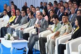 مؤتمر الشباب الذي عقد في الإسماعيلية