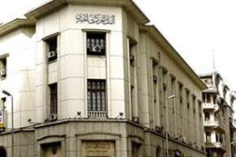 تعميم حساب التبرع لمسجد وكنيسة العاصمة الإدارية بالبنوك