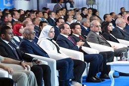 المؤتمر الشبابي الثالث الذي عقد في مدينة الإسماعيلية