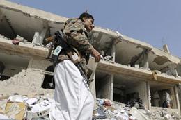 مقتل 20 حوثيًا في غارات للتحالف على تعز