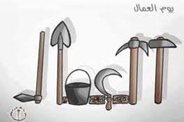 عبد العمال