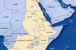 دول النيل تضيق الخناق على مصر
