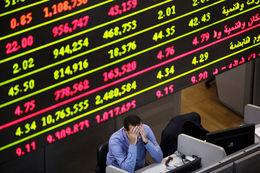 البورصة تسجل أكبر خسائر أسبوعية في 7 أشهر